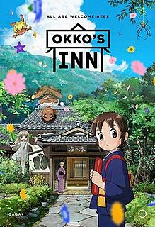 <i>Okkos Inn</i> Series of novels by Hiroko Reijō