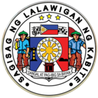 Provincial seal of Cavite