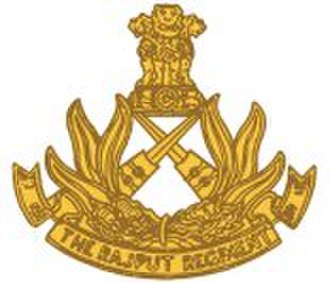 Rajput Regiment - Rajput Regiment Insignia