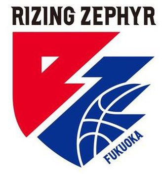 Rizing Zephyr Fukuoka - Image: Rizingzephyrlogo