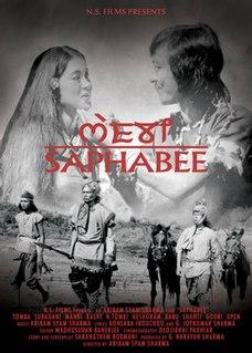 <i>Saaphabee</i> 1976 Indian film