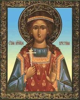Christina of Persia