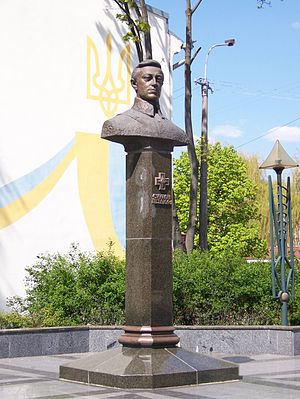 Symon Petliura - A bust of Petliura in Rivne