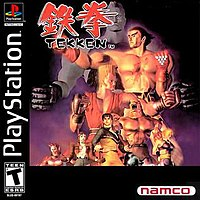 Cover of the PlayStation version.