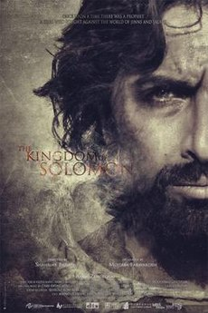 The Kingdom of Solomon poster.jpg