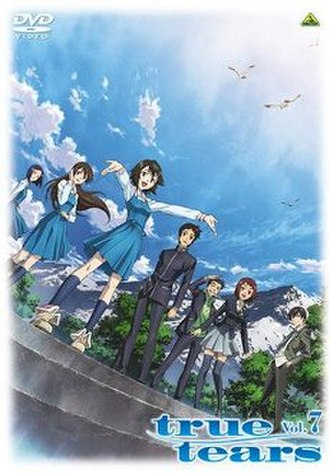 True Tears (anime) - Image: True Tears vol 7