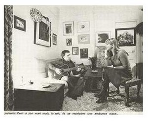 Vladimir Vysotsky - Vladimir and Marina at their home in France.