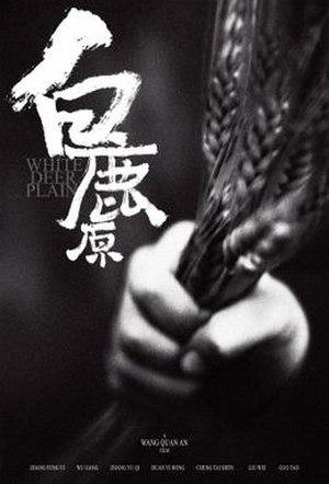 White Deer Plain (film) - Film poster
