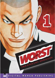 Worst vol1 cover (manga).jpg