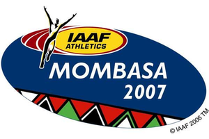 2007 IAAF World Cross Country Championships - Image: 2007 IAAF World Cross Country Championships Logo
