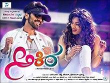 Akira 2016 Kannada Film Wikipedia