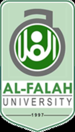 Al-Falah University - Image: Al Falah University logo