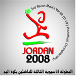 Asian Youth Handball 2008 logo.png