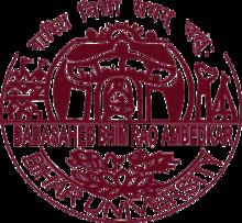 Image result for Babasaheb Bhimrao Ambedkar Bihar University