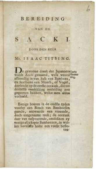 Sake - Title page of Bereiding van Sacki, by Isaac Titsingh: earliest explanation of the sake brewing process in a European language. Published in 1781, in Batavia, Dutch East Indies.