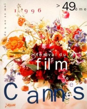 1996 Cannes Film Festival - Image: CFF96poster