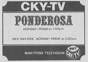CKY-DT - In 1973, CKY used this logo and promotional campaign, after its call letters were changed from CJAY.