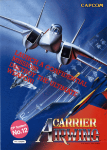 Carrier Air Wing (video game) - Wikipedia