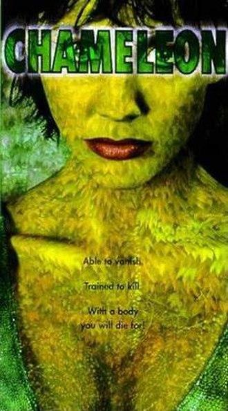 Chameleon (1998 film) - Film Poster