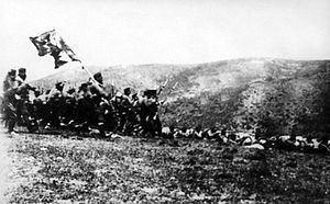 "Çatalca - Bulgarian bayonet charge at the ""Battle of Çatalca"""