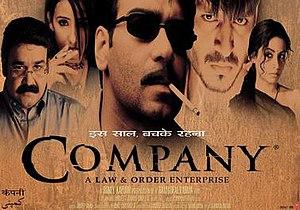 Company (film) - Film poster