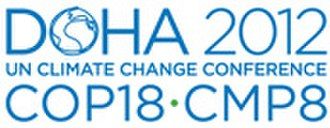 2012 United Nations Climate Change Conference - Image: Cop 18 cmp 8 logo