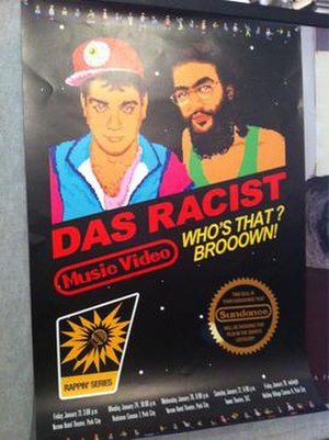 "Das Racist - Promotional poster from the Sundance Film Festival for the ""Who's That? Brooown!"" video, in the style of Nintendo-published NES games."