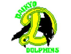 Daikyo Dolphins - Image: Dolphins 01
