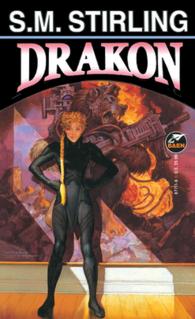 <i>Drakon</i> (novel)