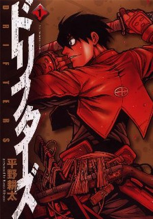 Drifters (manga) - Drifters cover released in Japan