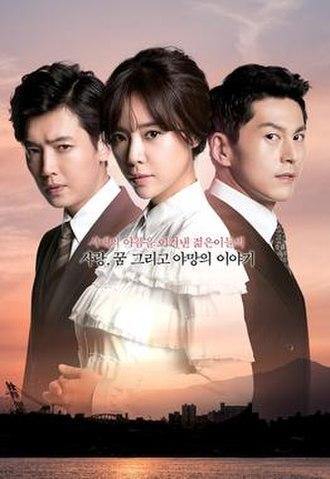 Endless Love (2014 TV series) - Image: Endless Love (끝없는 사랑) 2014 SBS