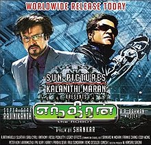 Theatrical release poster of the film Enthiran.