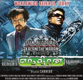 Enthiran - Theatrical release poster