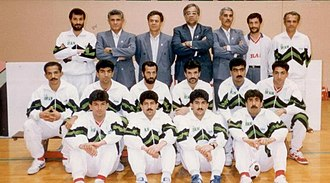 Iran national futsal team - Iran's first squad in 1992