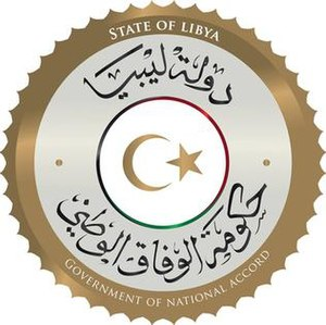 Presidential Council (Libya) - Image: Government of National Accord Seal