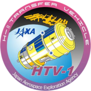 H-2TransferVehicle-1.png