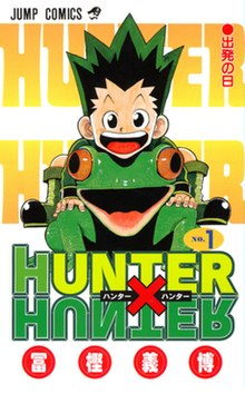 Hunter × Hunter - Wikipedia