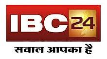 Ibc24-logo.jpeg