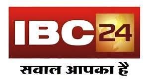 IBC24 - Image: Ibc 24 logo