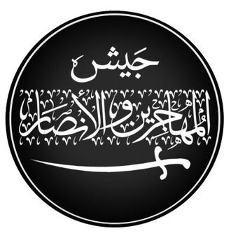Abu Omar al-Shishani - Image: Jaish al Muhajireen wal Ansar