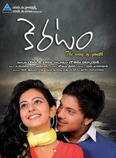 <i>Keratam</i> 2011 Telugu film