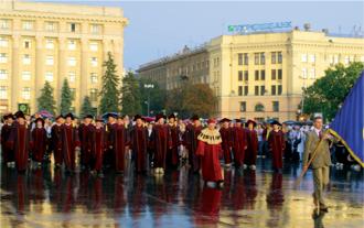 Kharkiv National University of Economics - KhNUE Column at an annual celebration of the new academic year beginning (Kharkov, Svobody square, September 1, 2010