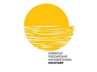 Kinotavr - Image: Kinotavr logo