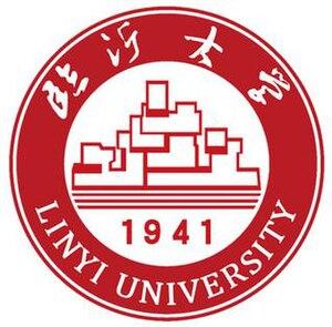 Linyi University - Image: Linyi university logo