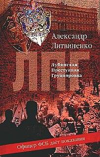 <i>Lubyanka Criminal Group</i>