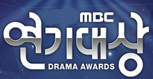 MBC Drama Awards.png