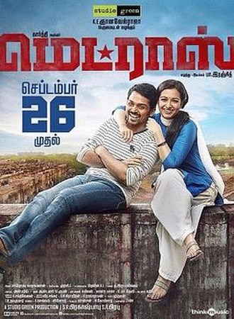 Madras (film) - Theatrical release poster