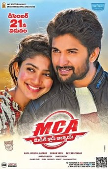 Image Result For Movie Trailer Telugu