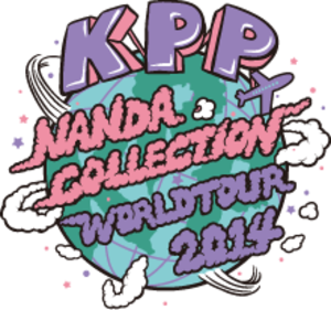 Nanda Collection World Tour - Official logo of the world tour