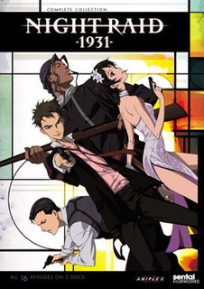 Japanese anime television series